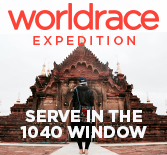 World Race Expedition